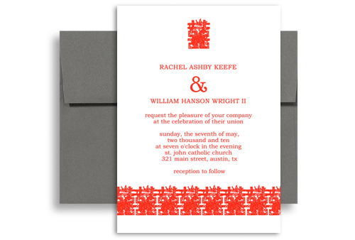 Chinese Wedding Card Template Wpart Co
